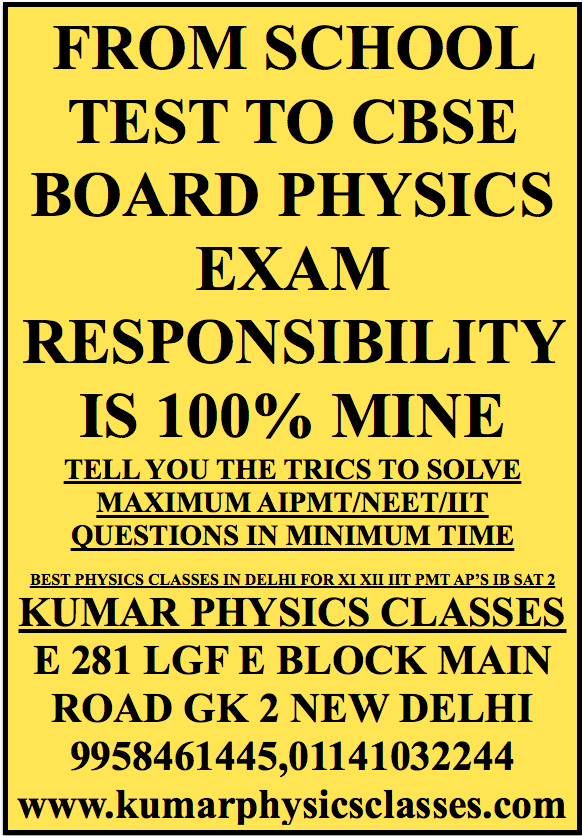 FROM SCHOOL TEST TO CBSE BOARD PHYSICS EXAM RESPONSIBILITY IS 100