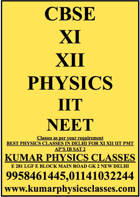 Pmt Physics