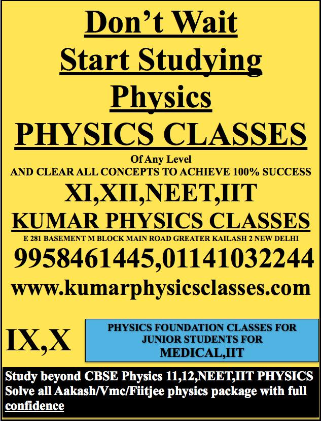 356 physics.png