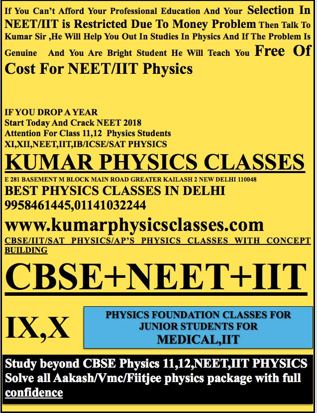 362 physics.png