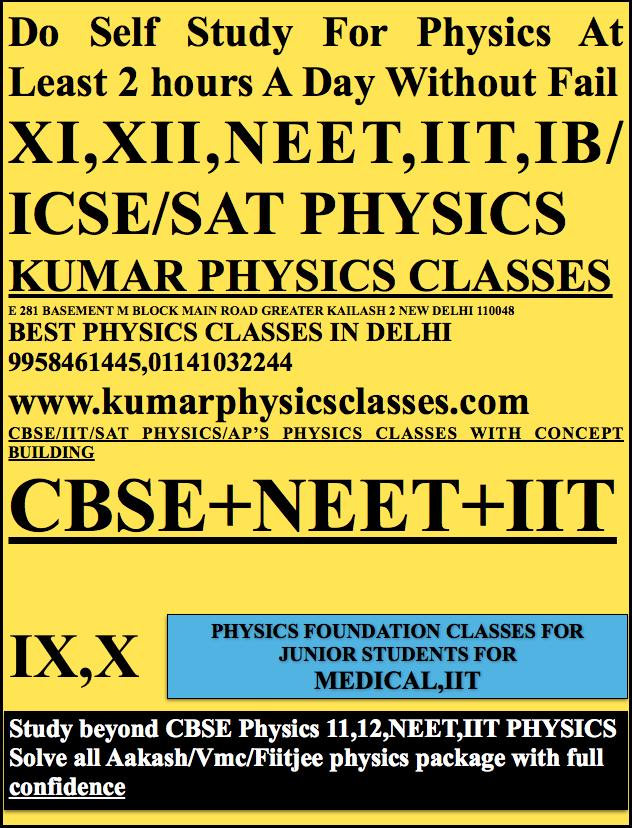 366 physics.png