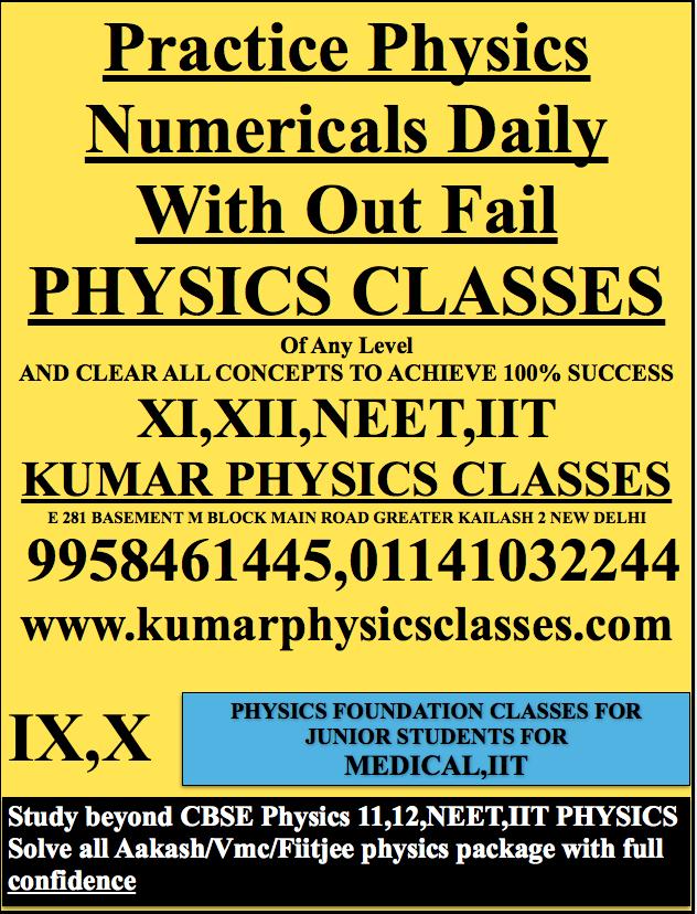 379 physics.png