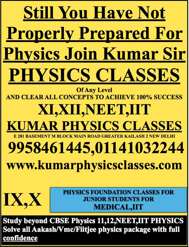 380 physics