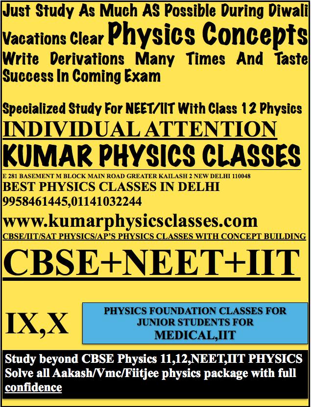 physics 405.png