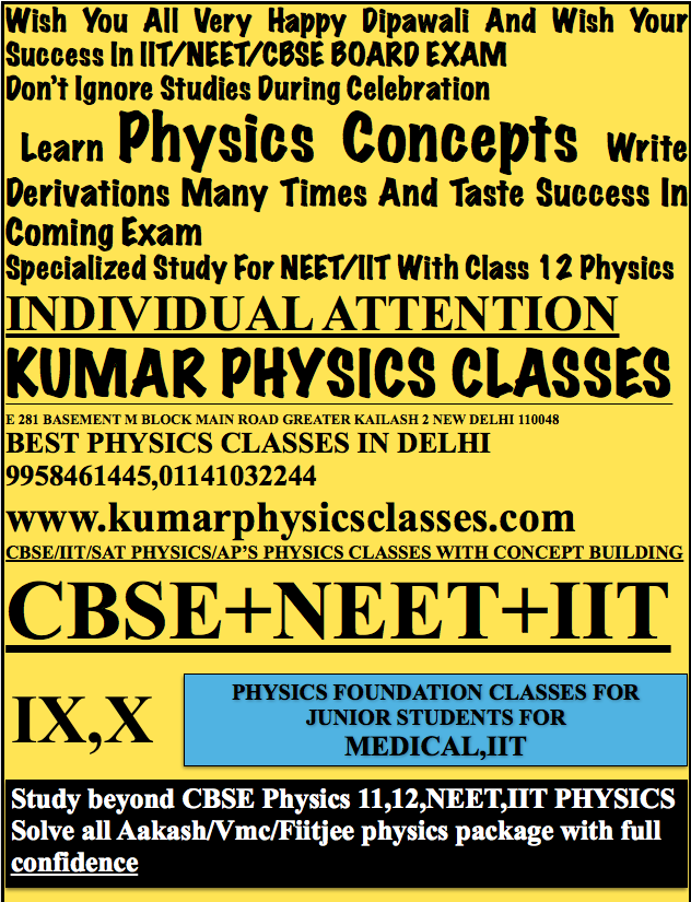 physics 406.png