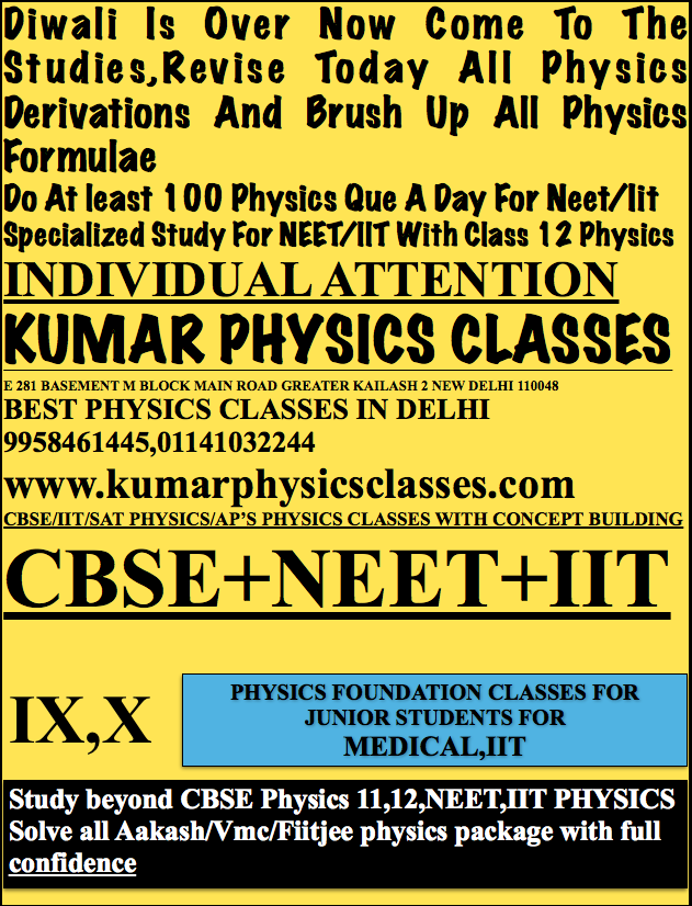 Physics 407
