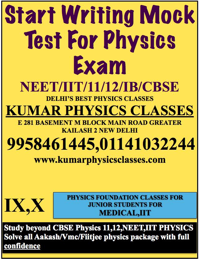 Physics 505