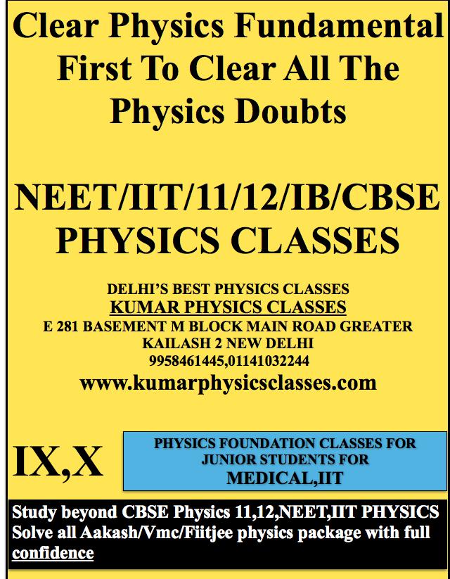 physics tutor 495