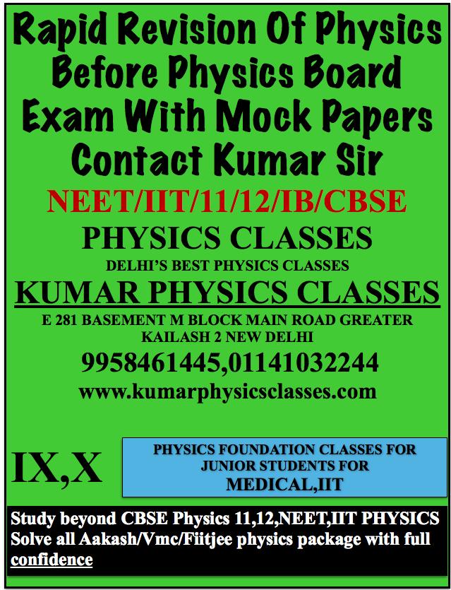 Physics Tutor 497.png