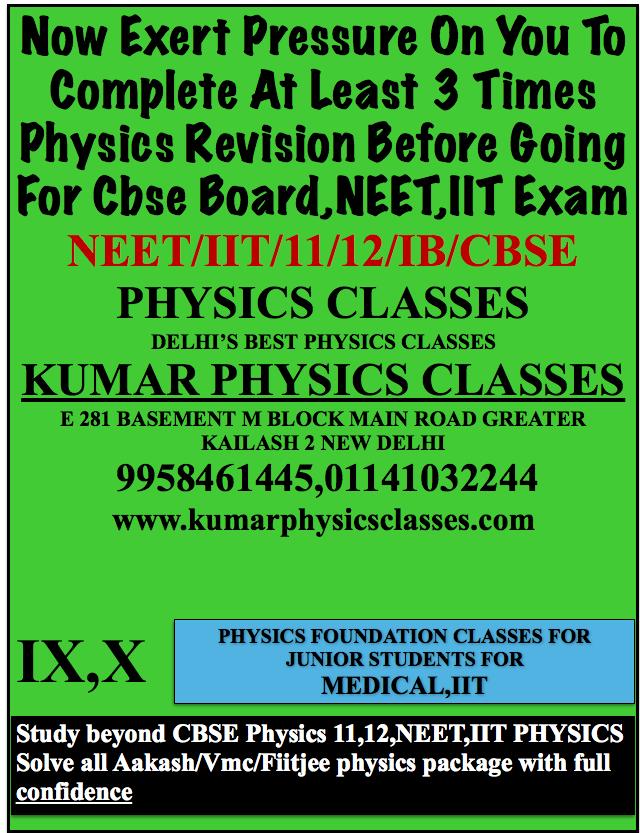 physics tutor 498.png