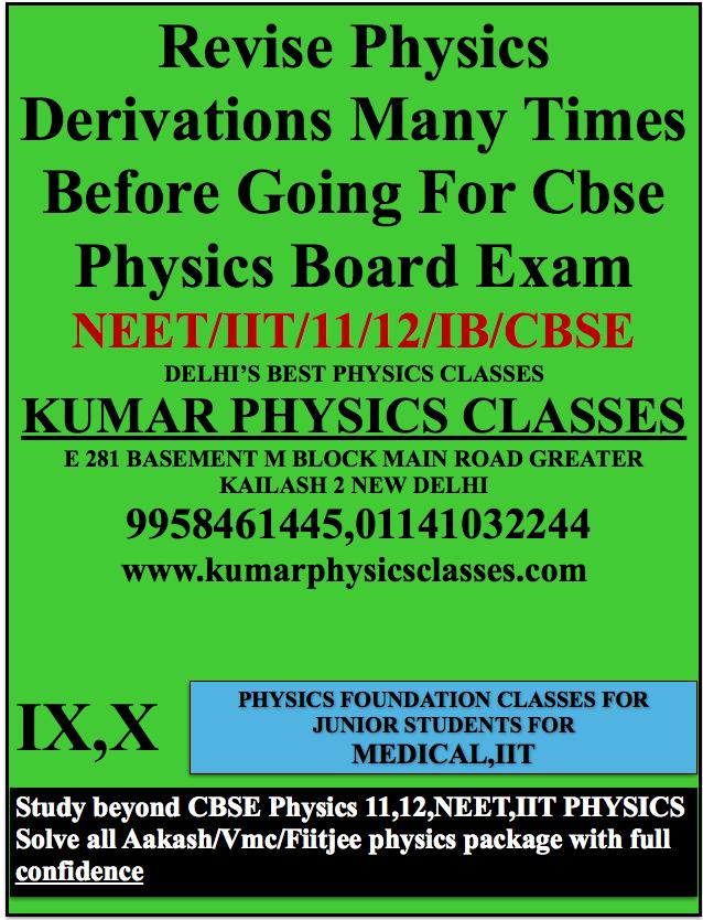 physics tutor 499.png
