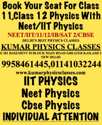 Physics Tutor/Classes In Kalkaji
