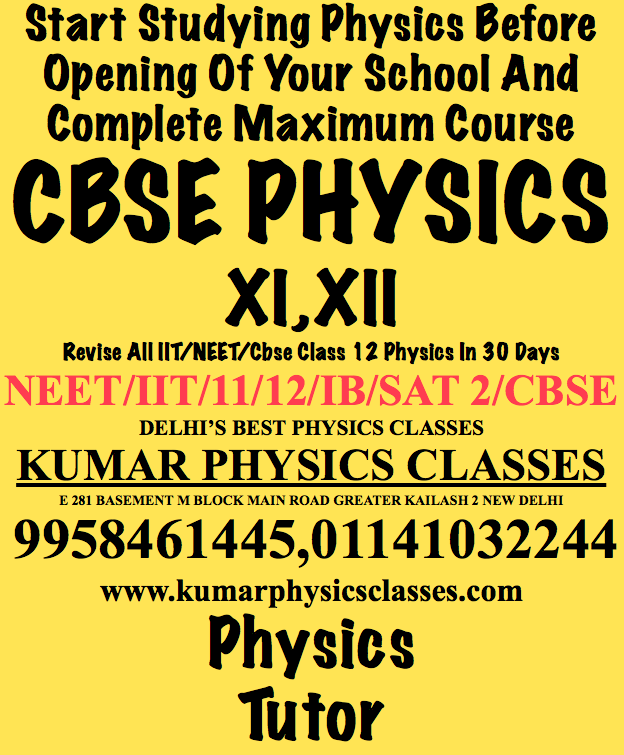 Physics Tutor 563