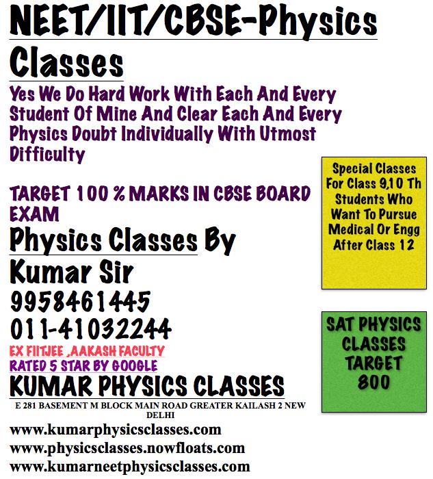 Physics Tutor 574.png