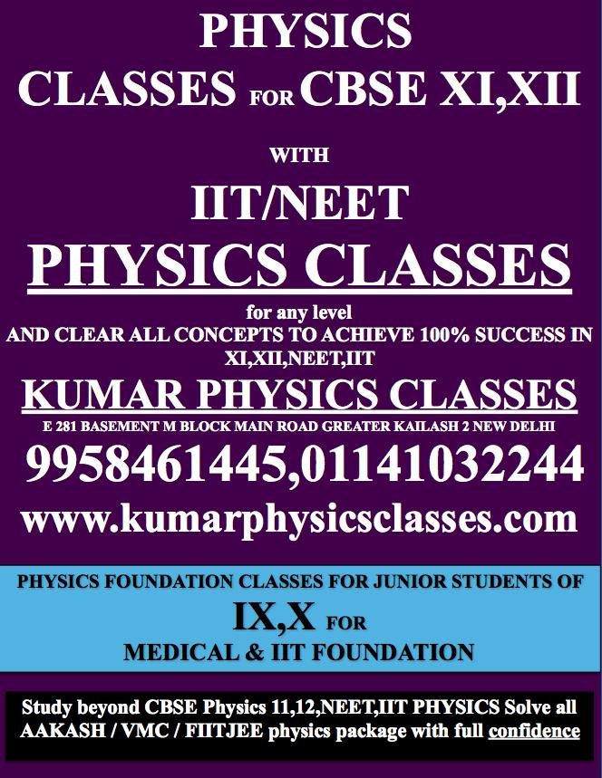 physics classes
