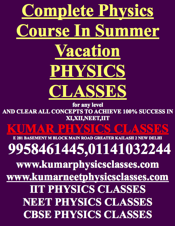 Physics Tutor 588