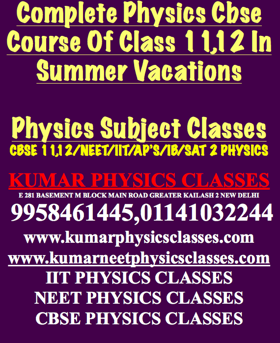 physics tutor 596