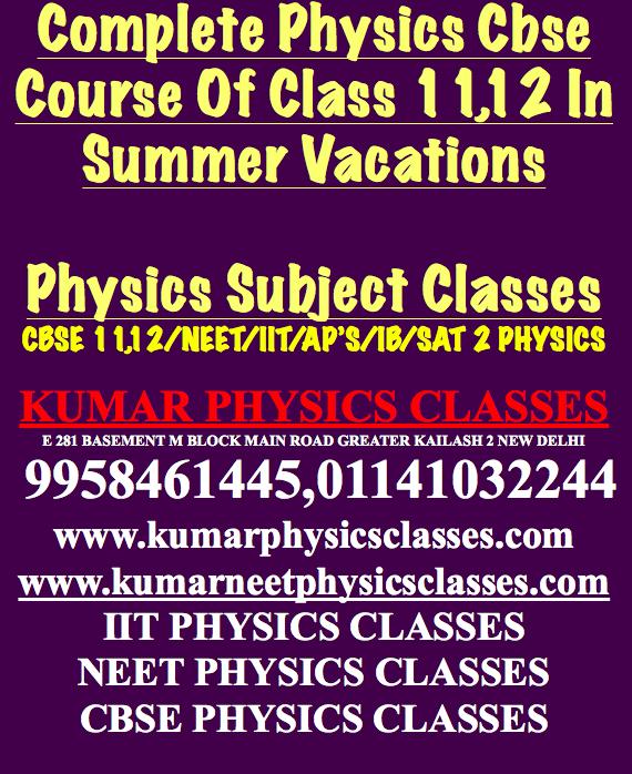 physics tutor 596.png